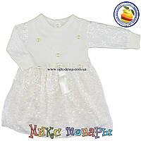 Платье для малышей Возраст: 0 до 6 месяцев (5079)