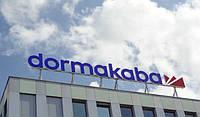 Продукция Dorma kaba в самых дорогих отелях мира