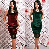 """Платье коктейльное женское """"Лаура"""" в разных цветах"""