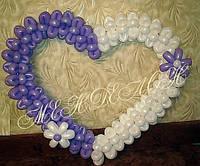 Бело-фиолетовое сердце из шаров