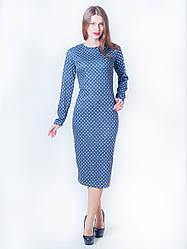 Платье футляр ниже колена