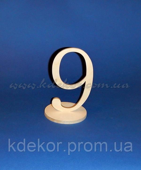 Цифра 9 (высота 17см.) заготовка для декупажа