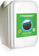 Гербицид Глифовит (Раундап), Укравит; изопропиламинна соль глифосата 482 г/л, пары, поля