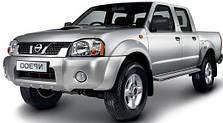 Фаркопы на Nissan NP 300 (c 2008--)