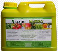 Хелатин - Мультимікс 10л (удобрение для плодових, баштановых, технических, овощных, бобовых культур)