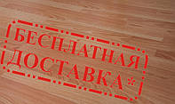 "Ламинат WinnPol  32 класс ""бук европейский"" 316 грн/пачка"