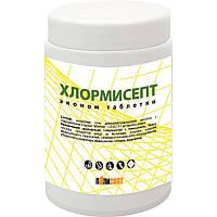 Хлормисепт-эконом таблетки (300)