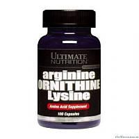Arginine ornithine lysine 100 капс.