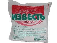 Хлорная известь 1кг  (мешок 21 кг)