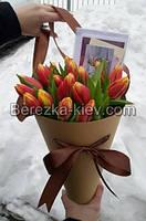 Букет оранжевых тюльпанов в конусе19 шт.