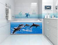 """Экран под ванну 170 см Премиум Арт Дельфины ТМ """"Метакам"""""""