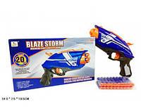 Бластер с поролоновыми снарядами 7063