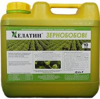 Хелатин - Зернобобовые 10л купить оптом в Одессе 7 километр от производителя