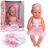 Пупс, кукла Baby Born Беби Борн BL018A-S