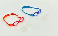 Очки для плавания с рассекателем ARENA FREESTYLE BREATHER KIT JUNIOR (детские, цвета в ассортименте)