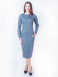 Платье по фигуре ниже колена