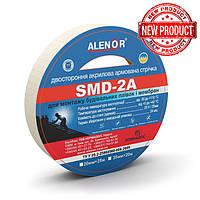 ALENOR  SMD - 2A 20x25  (СКОТЧ АРМИРОВАННЫЙ ДВУСТОРОННИЙ. (На акриловой основе.)