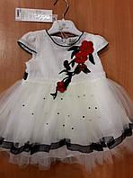 Нарядное платье для девочки с вышивкой и фатиновой юбкой