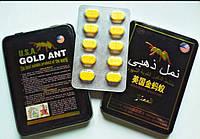 Возбуждающая таблетка для мужчин Золотой Муравей