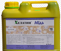 Хелатин - Медь 10л  купить оптом в Одессе 7 километр от производителя