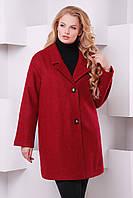 Пальто из букле больших размеров Лондон р.56-62 красный