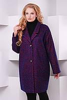 Пальто из букле больших размеров Лондон р.58;60 сирень