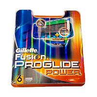 Сменные кассеты Gillette Fusion PROGLIDE Power 6 шт (Швейцария,качество гарантируем)