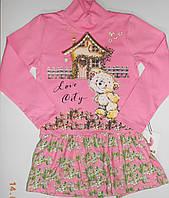 Платье-туника розовая, хлопок, Турция