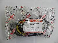 Ремкомплект масляного фильтра Камаз(полный)АВРТ
