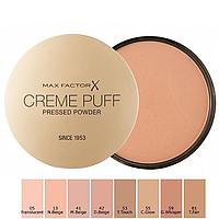 Max Factor Creme Puff Pressed Powder # 55 Пудра компактная (оригинал подлинник  Ирландия)