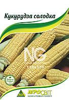 Кукуруза Деликатесная (10 г)