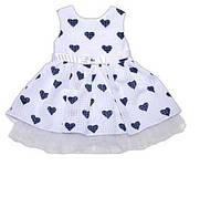 """Нарядное платье для девочки """"Модное платьице"""""""