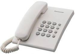 Телефон Panasonic KX-TS2350UAW Белый