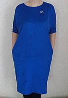 Платье женское замш 50р