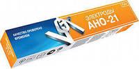 Электроды АНО-21 (ВИСТЕК) ф 2,5мм. 1 кг.