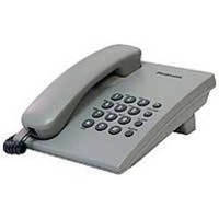 Телефон Panasonic KX-TS2350UAS Серебристый