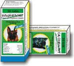 Витамины Кальций-мультивит №6 для собак и кошек Голашфарма