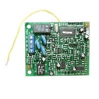 Модуль цифрового автодозвона МЦА