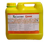 Хелатин - Цинк 10л (удобрение) купить оптом в Одессе 7 километр от производителя