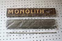 Электроды сварочные Монолит 1кг 3мм