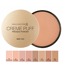 Max Factor Creme Puff Pressed Powder # 59 Пудра компактная (оригинал подлинник  Ирландия)