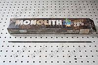 Электроды сварочные Монолит 2,5кг 3мм