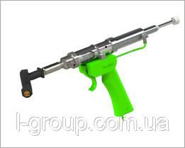 Пистолет распылитель ветеринарный, Италия.