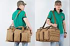 Рюкзак-сумка,тактическая IBEG(55л) А8, фото 2