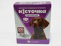 Витамины Косточка Мультивитамин №100 Продукт