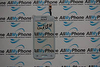 Сенсорный экран для мобильного телефона Samsung  G313H Galaxy Ace 4 Lite, G313HD Galaxy Ace 4 Lite Duos белый