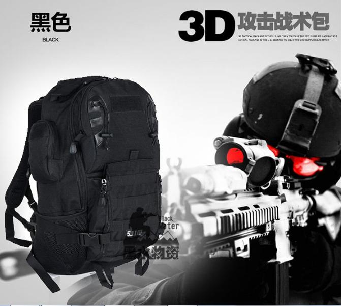Рюкзак тактический Commando Army 5,11(30л)