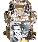Рюкзак тактический Commando Army 5,11(30л), фото 4
