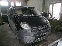 Поступило авто на разборку. Opel Vivaro, 2003 года, 2.5