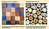 Деревянные панели Спил и Мозаика